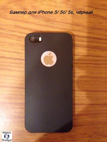 Бампер для iPhone 5 чёрный купить