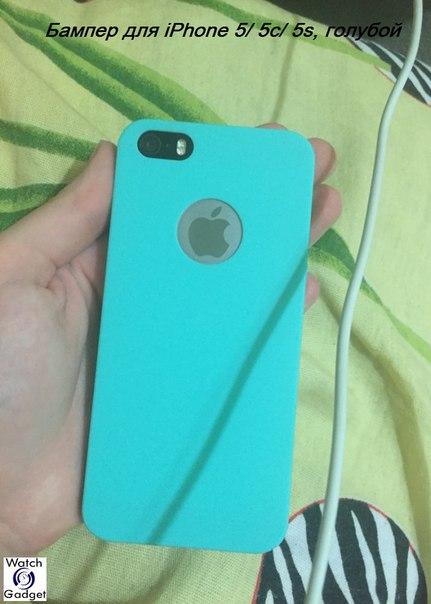 Бампер для iPhone 5 голубой купить