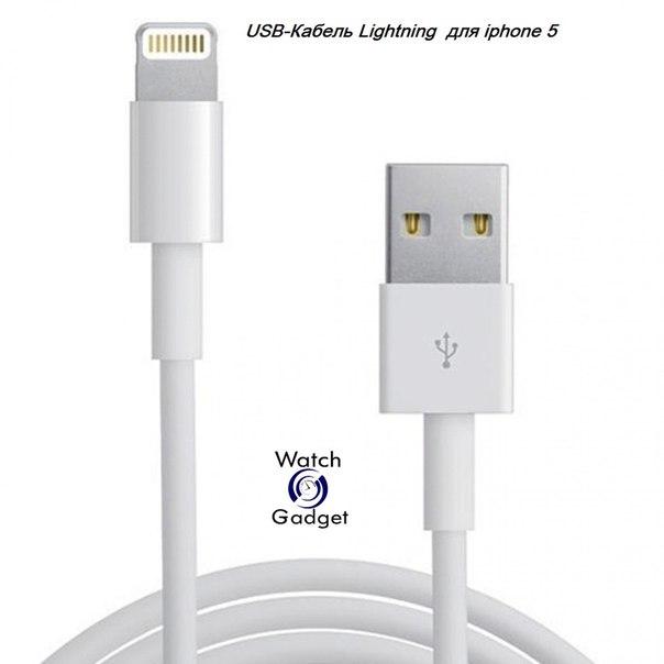 USB-Кабель Lightning  для iphone 5