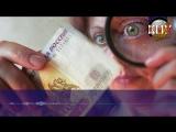 ЦБ РФ выпустит банкноты  2000 и 200 рублей в 2017 году