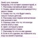 Екатерина Юрина фото #26