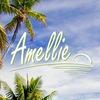 Amellie.ru - мир путешествий