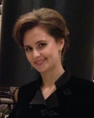 Irina Kosmina