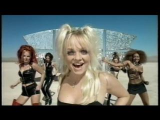 музыка 90-х Spice Girls Say Youll Be There 1996 г. Награда: Премия Brit Awards -«Лучший британский видеоклип».MTV Video Music Aw
