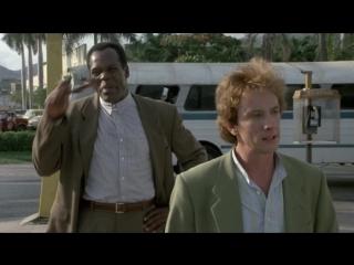 Невезучие (1991) супер фильм