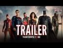 RUS-SUB | Футаж: «Лига Справедливости  Justice League» 2017 SDCC2016