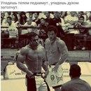 Фото Абдулкадира Исакова №1