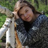 Юлия Прокопик