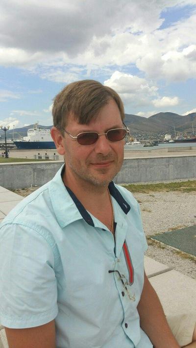 Павел Власенко