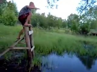 Васёк убери ноги