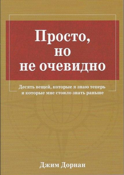 книга сила про-требителя билл квейн