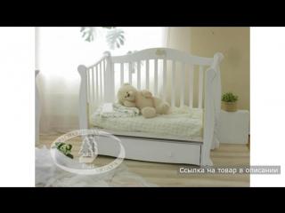 Кроватка с продольным маятником Валерия С-707 Мишка на облаке белая Красная Звезда