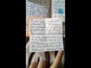 Мой личный дневник 8.