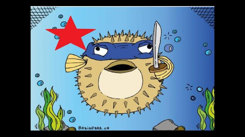 2 серия Рыба-ниндзя голубых кровей (red extinction)