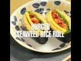 [COOKAT] Burger Seaweed Rice Roll