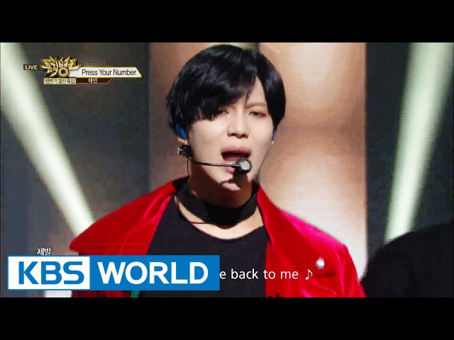 TAEMIN (태민) - Soldier Drip Drop Press Your Number [Music Bank 2016.06.24]