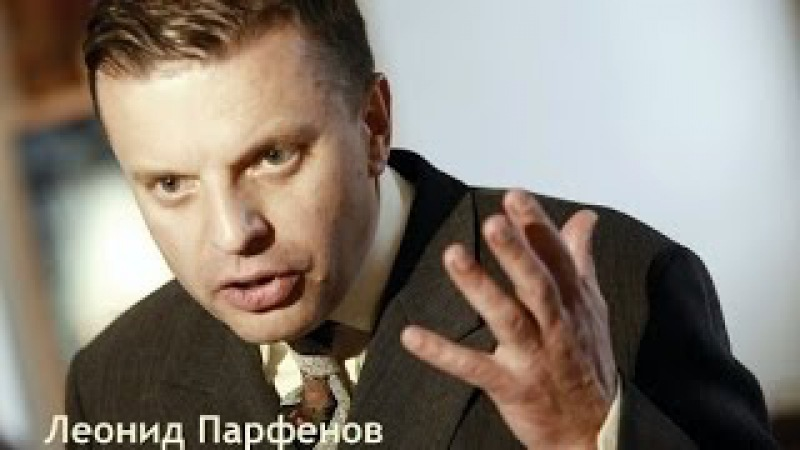 Леонид Парфенов в программе Синдеева
