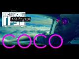 Каспийский Груз - COCO альбом