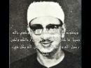 من اروع القرائات للمقرئ الشيخ محمد صديق ال1