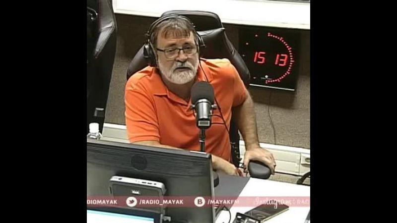 Один Вадим. ВИП-гость - экстрасенс Александр Литвин / Радио Маяк