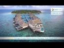 Outrigger Konotta Maldives Resort 5* Гаафу Даалу Атолл Мальдивы