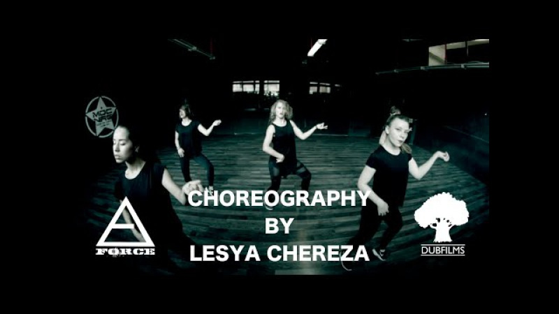 LESYA CHEREZA ||| ART FORCE CREW