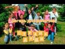 Лагерь для девочек, Лето 2016 (г.Стерлитамак)