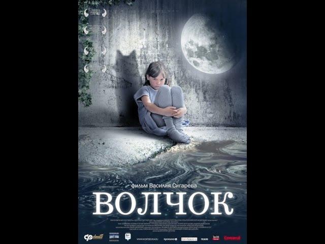 Фильм Волчок (2009) 18 Слабонервным не смотреть !