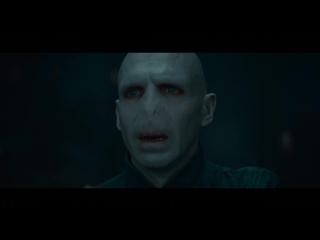 Гарри Поттер и Дары Смерти Часть II/Harry Potter and the Deathly Hallows: Part 2 (2011) Фрагмент №5
