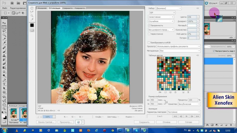 Alien Skin Xenofex 2 фильтр фотошопа!
