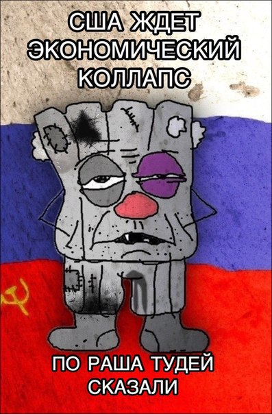 Россия больше не сможет утверждать, что оккупации Крыма нет, - Ельченко о резолюции ООН - Цензор.НЕТ 9303