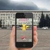 Подслушано Pokemon Go Амурская область