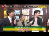 Mecha-ike (2016.08.13) - 2nd Interview to Surprise One into Confession (衝撃スクープ 芸能ウラ話 & (秘)私生活をなぜか自分で大暴露!!)