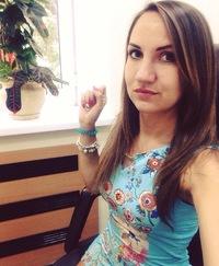 Симона Зеленская