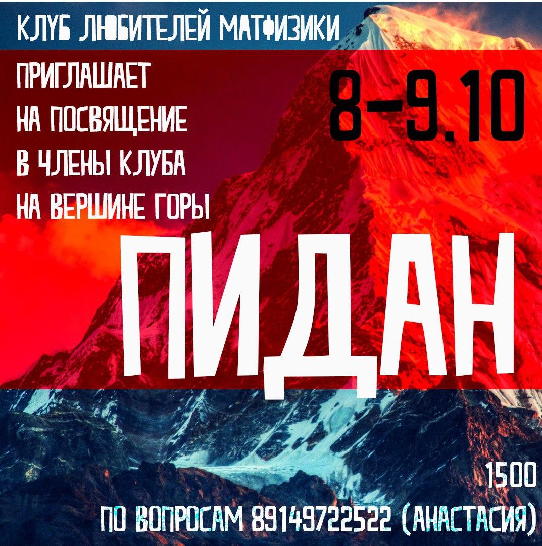 Афиша Владивосток Ливадийская конференция