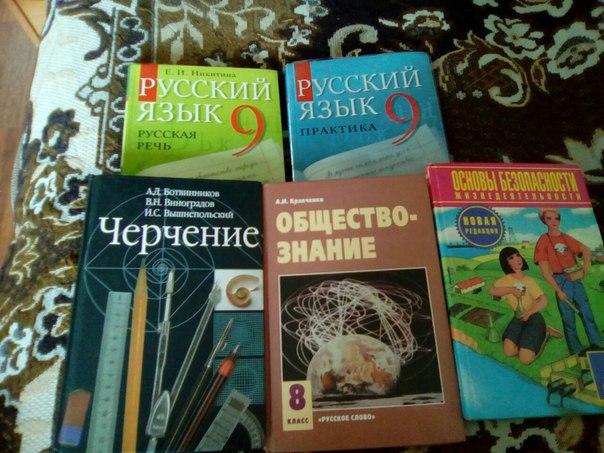 Онлайн Учебник Enjoy English 10