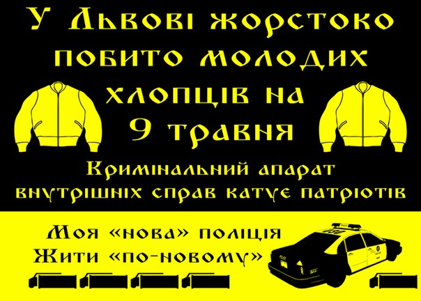 Згуладзе и ее команда создали прецедент настоящей успешной реформы в Украине, - Саакашвили - Цензор.НЕТ 1427