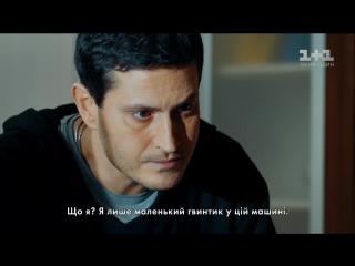 Я с тобой / Я з тобою (2016) 1080HD [vk.com/KinoFan]