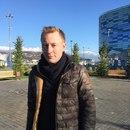 Сергей Славнов фото #49