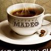 Кофе MADEO - Кофе, каким ОН должен быть!