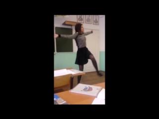 Когда выгнали из школы