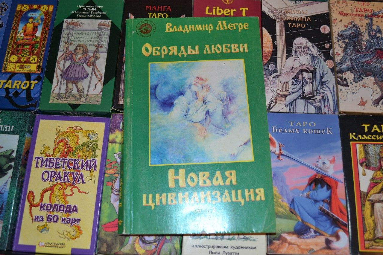 Магические книги. X-CzG1_11H8