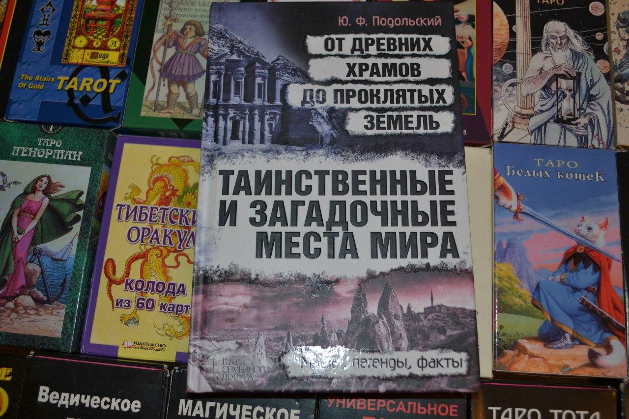 Магические книги. Gge01FJibVY