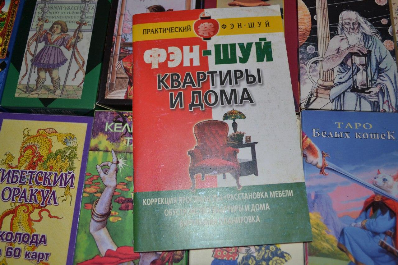 Магические книги. J5JS4jzHHl8