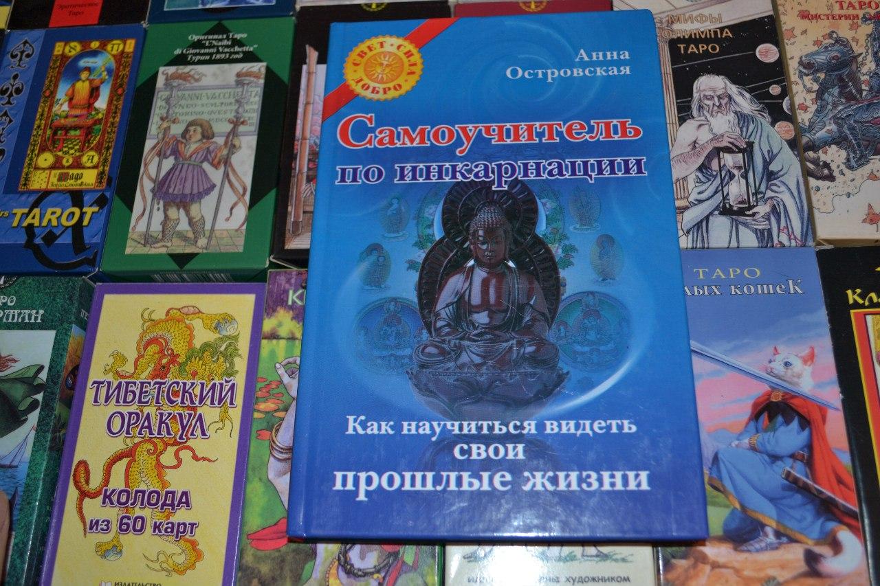 Магические книги. 1Y94PGAutXo