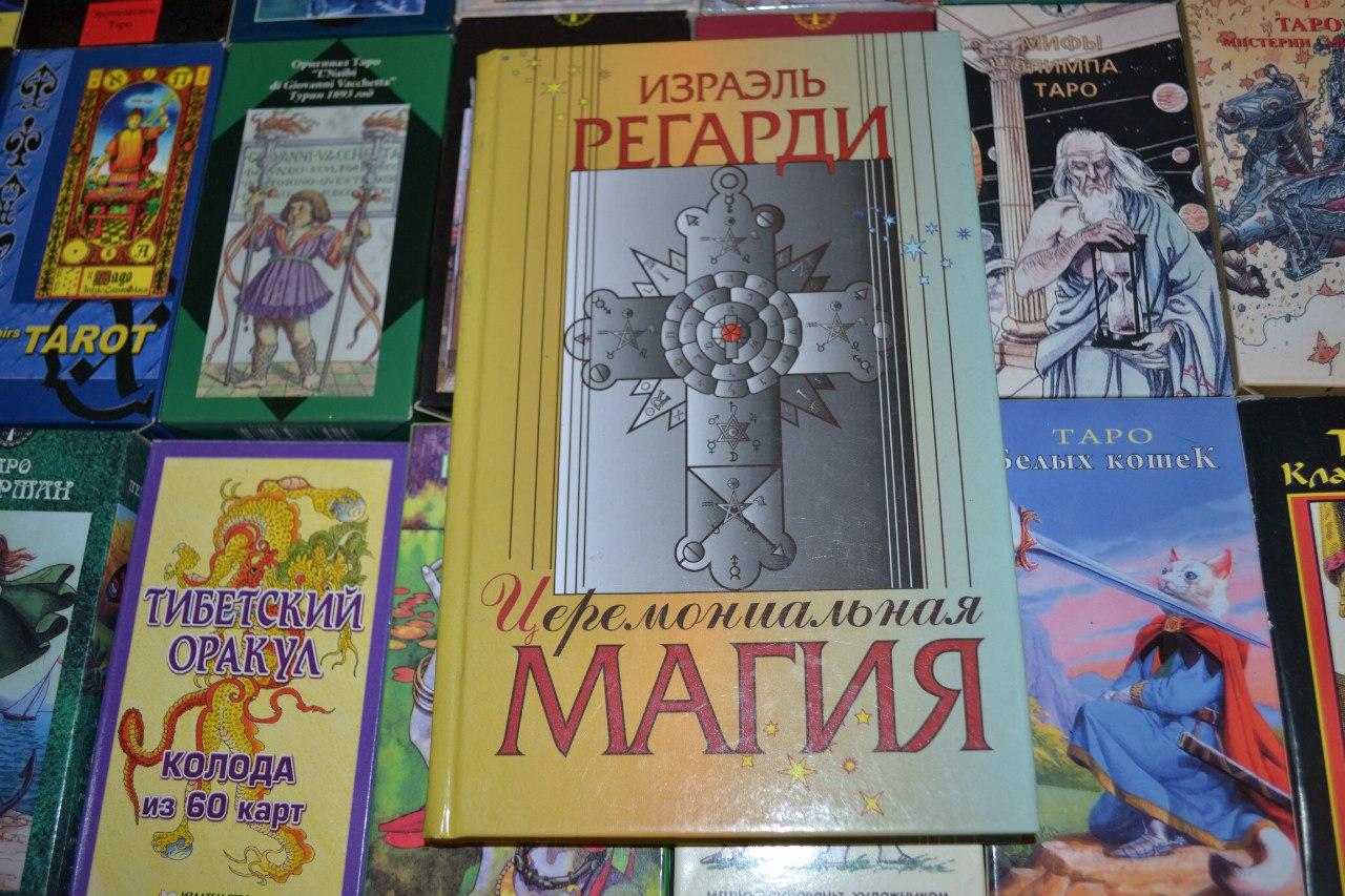 Магические книги. 6rnlhLKnCPg