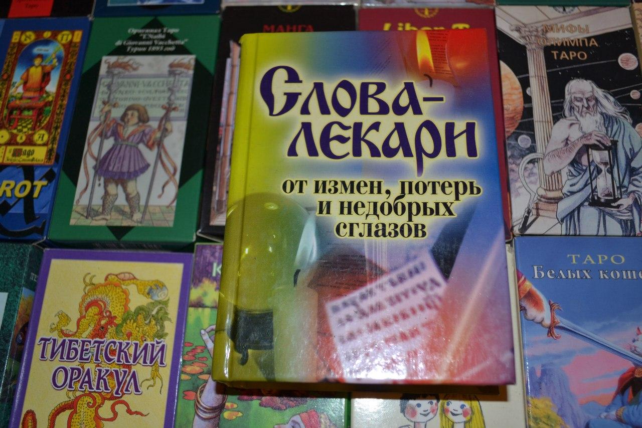 Магические книги. 43y8XtcSsU4
