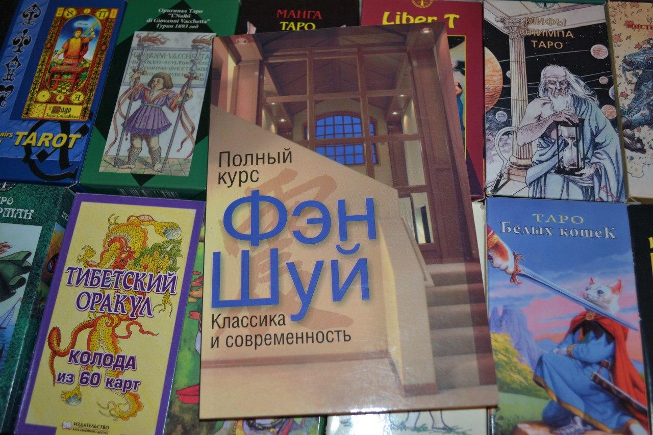 Магические книги. XpPjJotlSYc