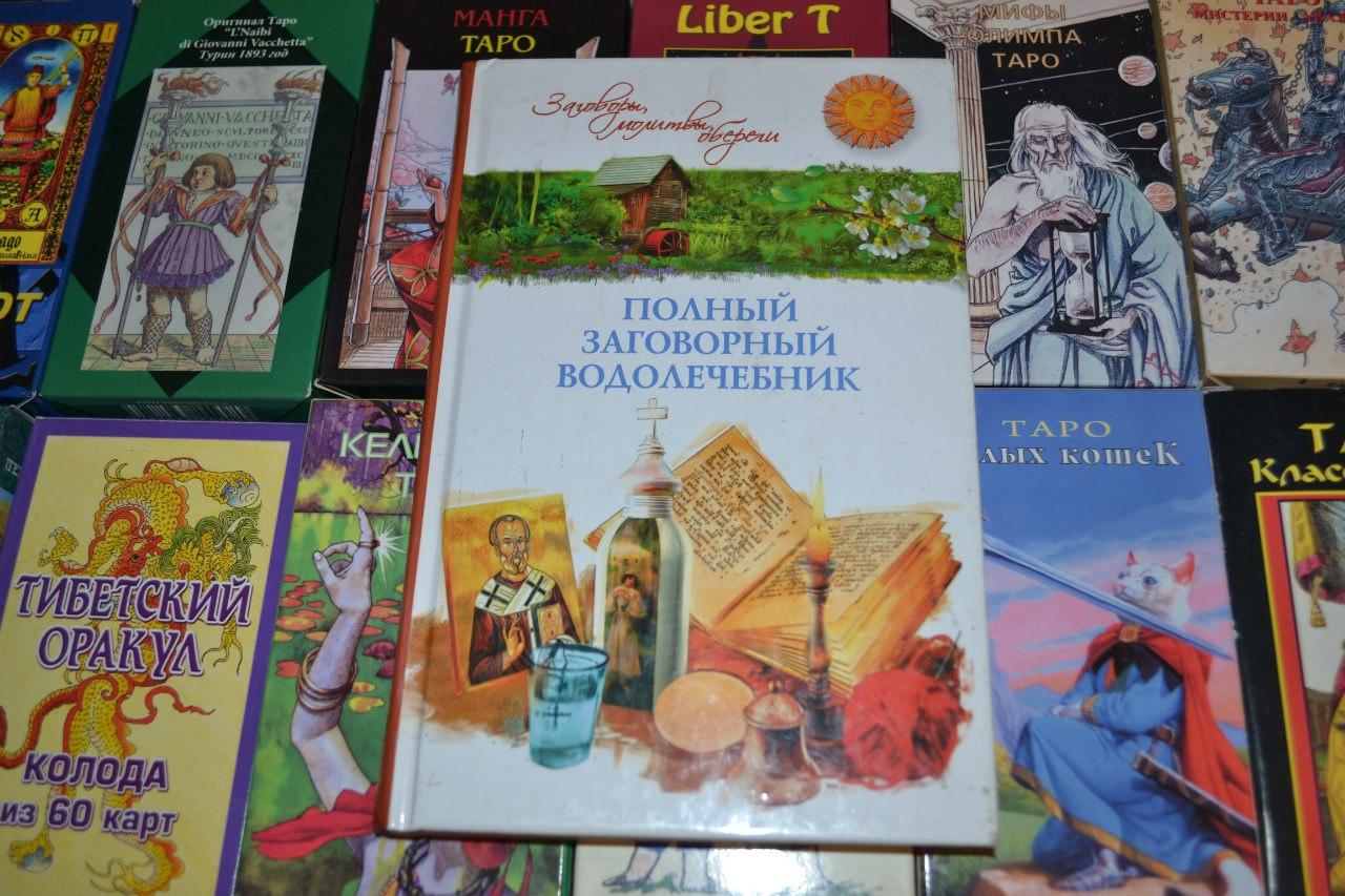 Магические книги. Hh6K0B8KNW0