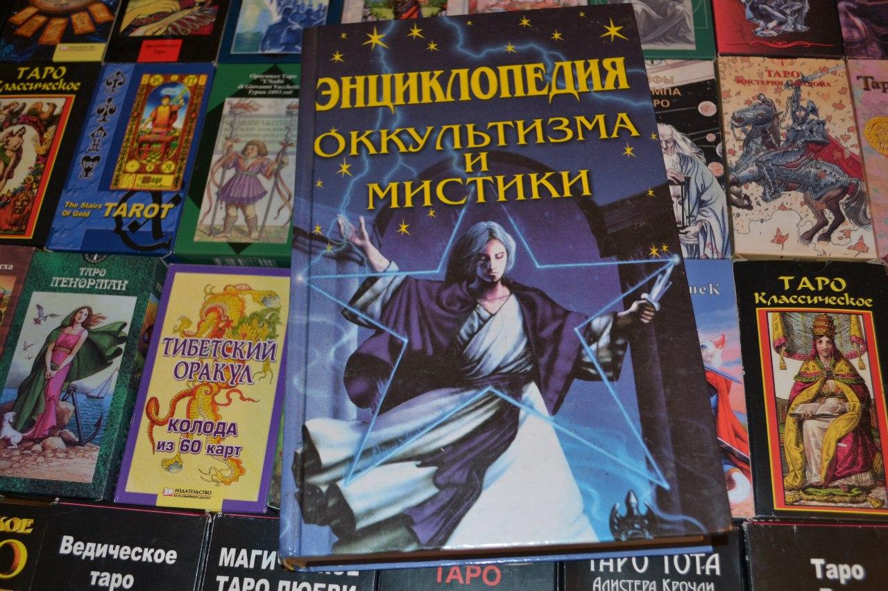 Магические книги. J8NPP43JUP8